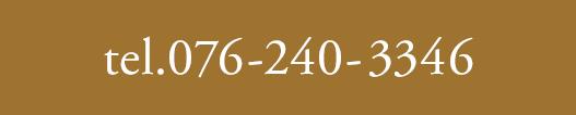 tel:076-240-3346